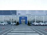 Ford Юг Авто, автосалон