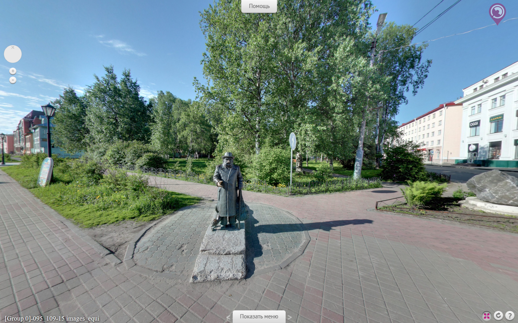 Памятник художнику и писателю С.Г. Писахову/