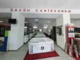 Магазин сантехники Немо, Геленджик. Адрес, телефон, фото, отзывы на сайте: gelendgik.navse360.ru