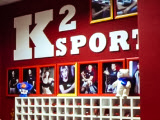 K2 Sport, фитнес-клуб