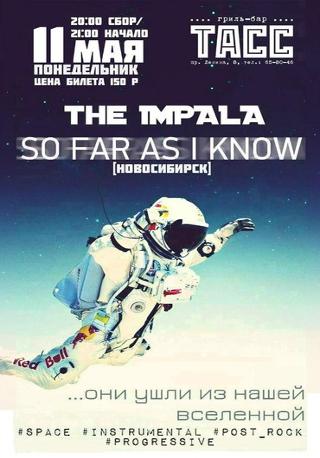 So Far As I Know & the Impala