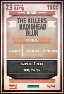 Tribute групп the Killers, Radiohead и Blur