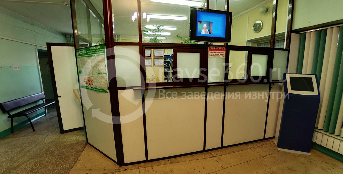 Регистратура стоматологической поликлиники №3
