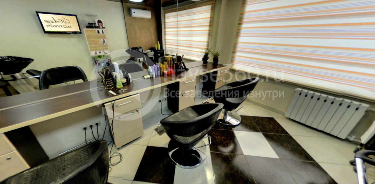 Парикмахерский зал В Ажуре