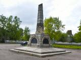 Памятник 800-летию Вологды