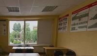 """Учебный центр """"Знание-плюс"""", г. Энгельс"""