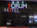 Форум, бизнес отель