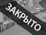 Merci, кафе быстрого питания, банкетный зал на сайте krasnodar.navse360.ru
