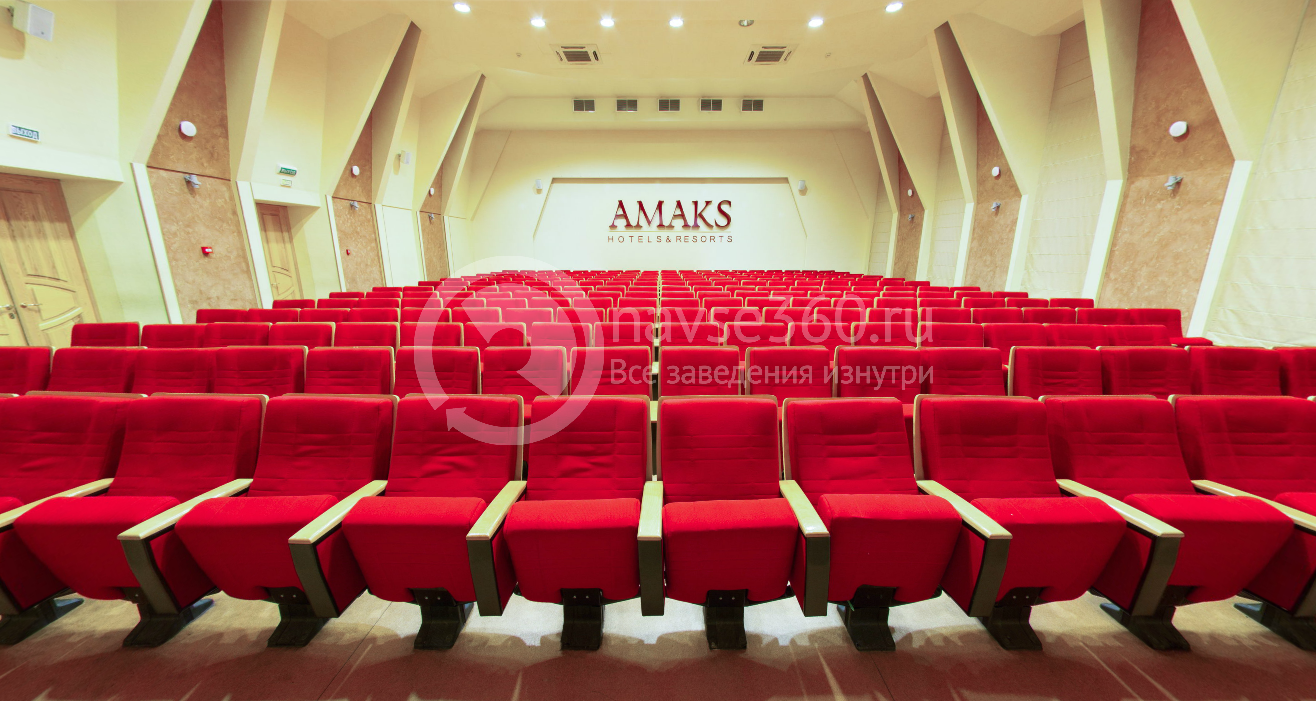 Конференц-зал Академический