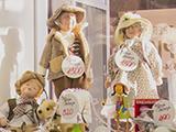 Роза Заноза, магазин цветов и подарков