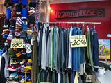 Brandhouse, магазин модной молодежной одежды, обуви и аксессуаров
