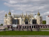 Татарский государственный театр кукол Экият
