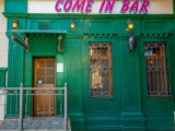 Come in bar, бар-пиццерия