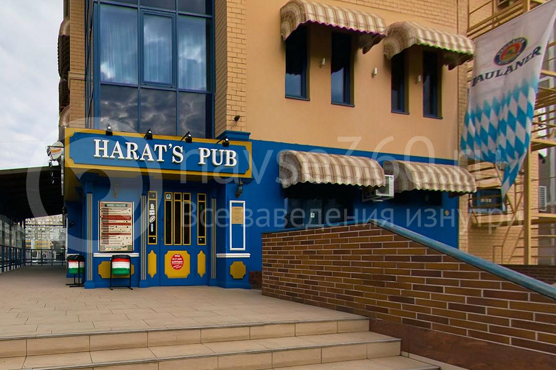 Harat`s Pub, Юбилейный, Краснодар, фасад