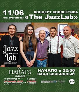 """Концерт хорошей музыки от """"The Jazzlab"""""""