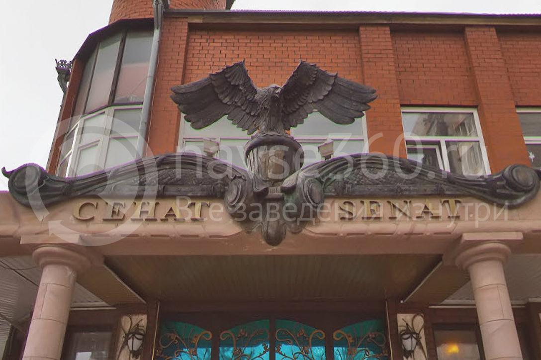 Банкетный зал Сенат, Краснодар, лого