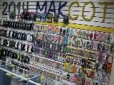Максот, магазин мобильных аксессуаров