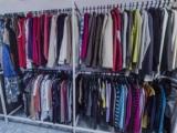 Люкс Хенд, магазин одежды