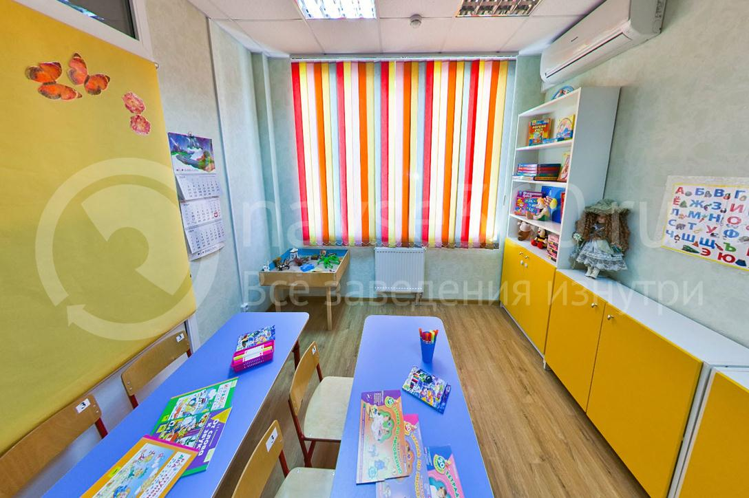 Центр семьи и детства Солнышко мое, Краснодар, подготовка к школе