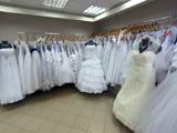 Каприль, свадебный салон