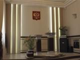 Дворец Бракосочетания, городской отдел ЗАГС г. Читы