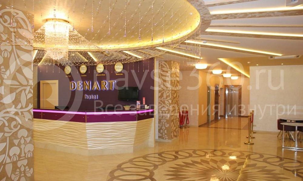 Отель Сочи 4 звезды Денарт