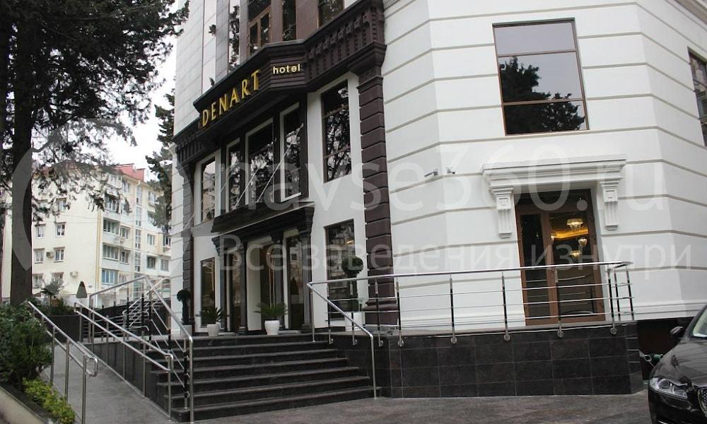 Отель в центре Сочи Денарт