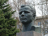 Бюст Ю.А. Гагарина