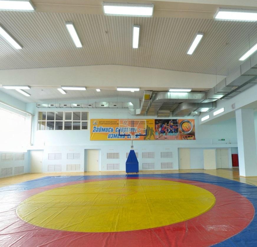 Детско-юношеская спортивная школа №2