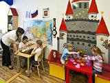 Согласие, детский сад на Гагарина 33
