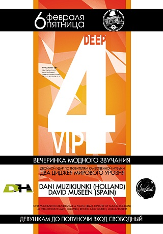DEEP 4 VIP