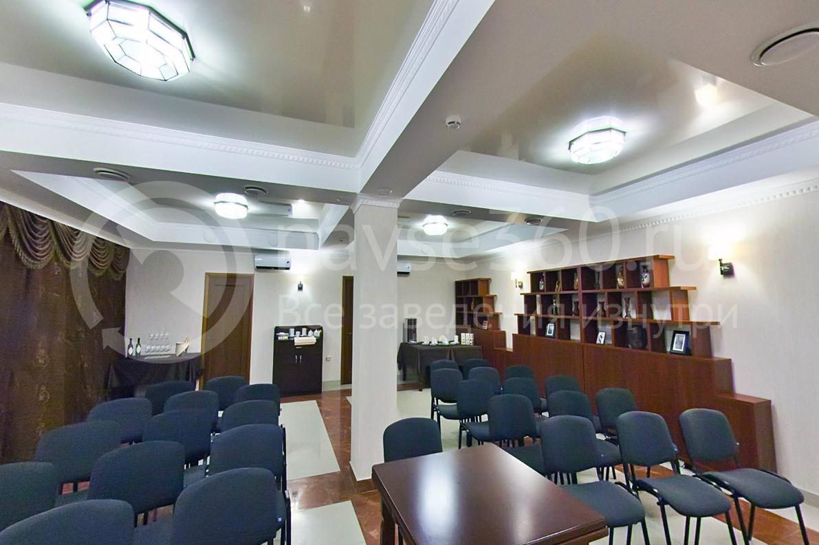 Гостиница Мальдини, Краснодар, конференц-зал