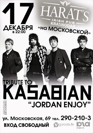 Трибьют группы Kasabian