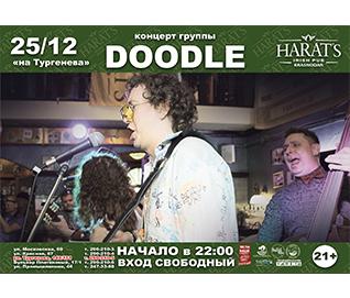 """Концерт группы """"Doodle"""""""