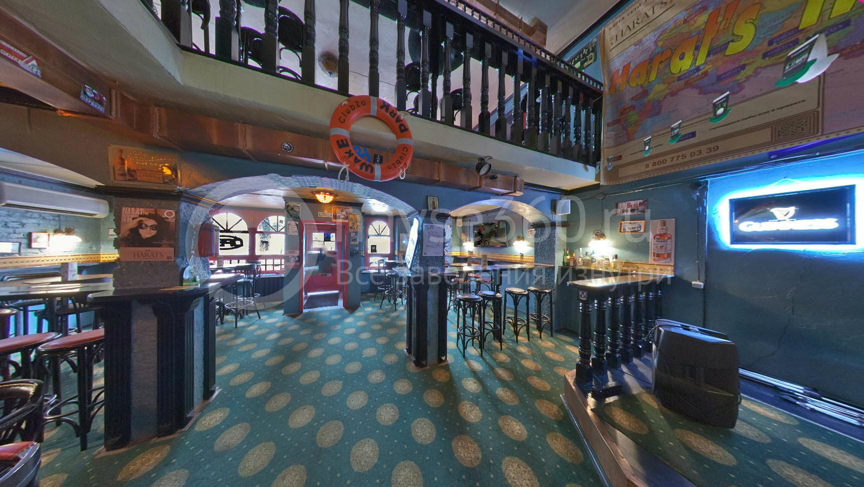 Harat`s Pub, на Красной, Краснодар, бар 1