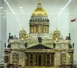 Фестиваль «Золотое кольцо России»
