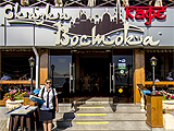 Сказка Востока,кафе