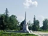 Сад Ермака, памятник