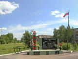 Монумент Пограничникам города Гурьевска и Гурьевского муниципального района
