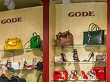 Gode, магазин итальянской обуви
