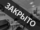 кафе Портал на сайте krasnodar.navse360.ru