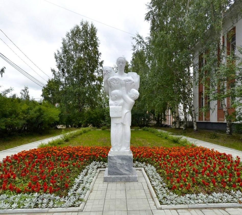 Памятник Учителю с любовью