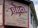 BBQ, ресторан-бар