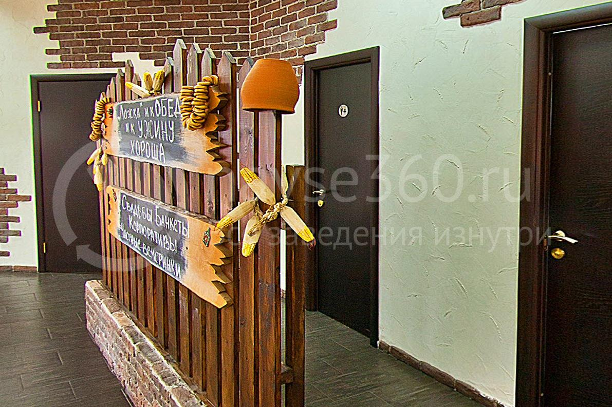 Кафе Ложка, Краснодар
