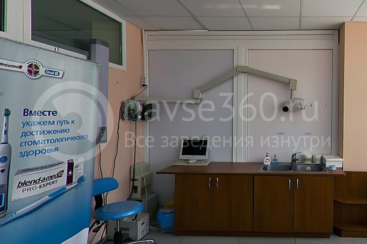 Стоматологический кабинет клиники