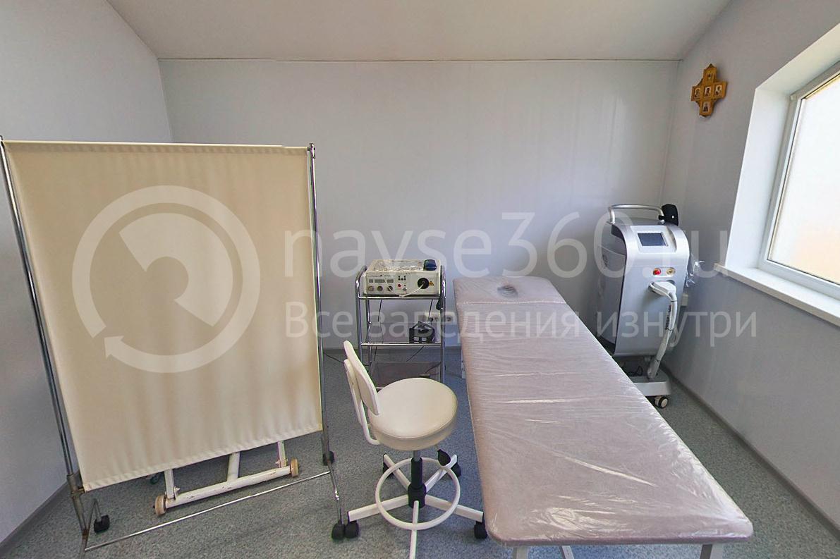 Процедурный кабинет медицинского лазерного центра