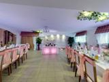 Villa Italia, банкетный зал