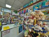 Баю-бай, сеть магазинов детских товаров Ставропольская, 102