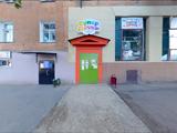 """Семейный центр """"Супер Детки"""""""
