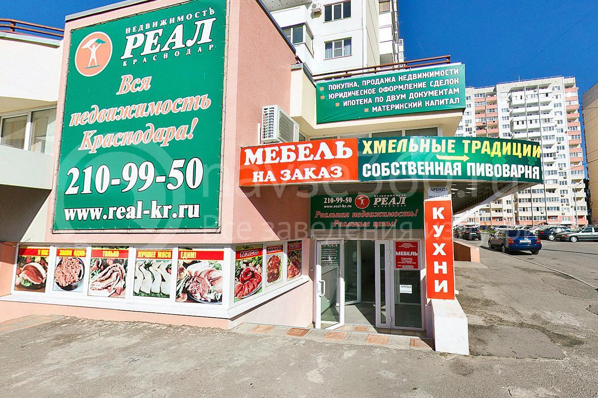Мебель на заказ, Краснодар